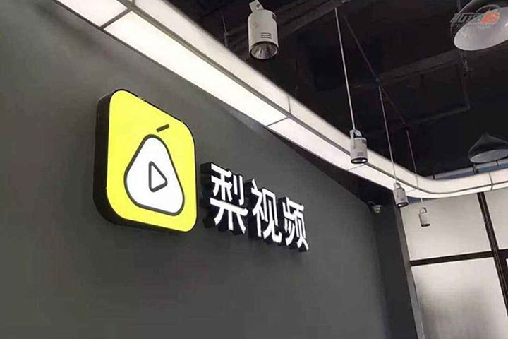 Chinese Short Video Platform Pearvideo Pools USD25.3 Million of Financing