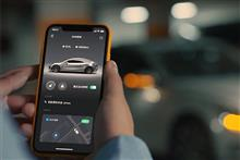 Chinese Smart Car Tech Firm Megatronix Bags USD15.5 Million Led by Transcendence Capital
