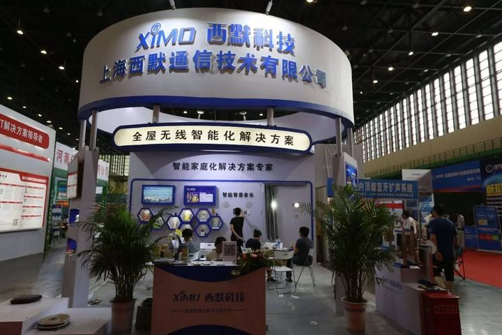 Chinese Smart Home Solutions Provider Ximo Bags USD24 Million in B-Round Financing