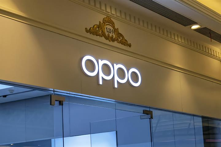 Chinese Smartphone Maker Oppo to Branch Into Smart Cars, Report Says