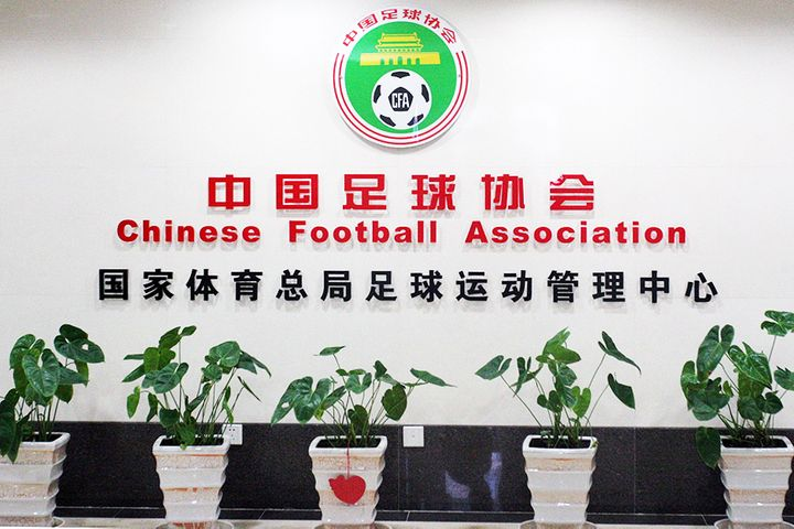 Chinese Soccer Body Orders Halt to Player Signings After World Cup Qualifier Defeats