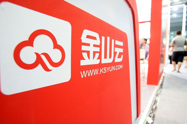 Chinese Software Supplier Kingsoft's Cloud-Computing Arm to File US IPO