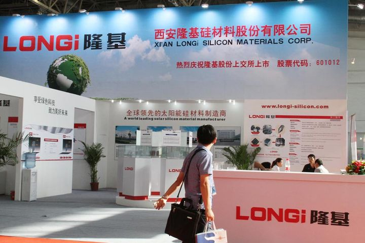 Chinese Solar Cell Maker Longi to Build USD380 Million Plant