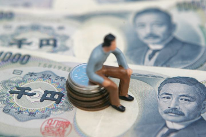 Chinese Sold USD25 Billion of Japanese Short-Term Bonds in June, Japan's Finance Ministry Says