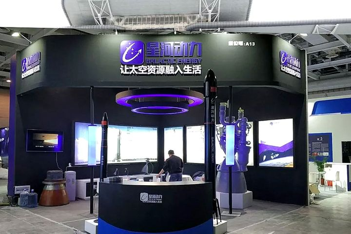Chinese Space Launch Firm Galactic Energy Raises USD21.5 Million in Pre-A Round Fundraiser
