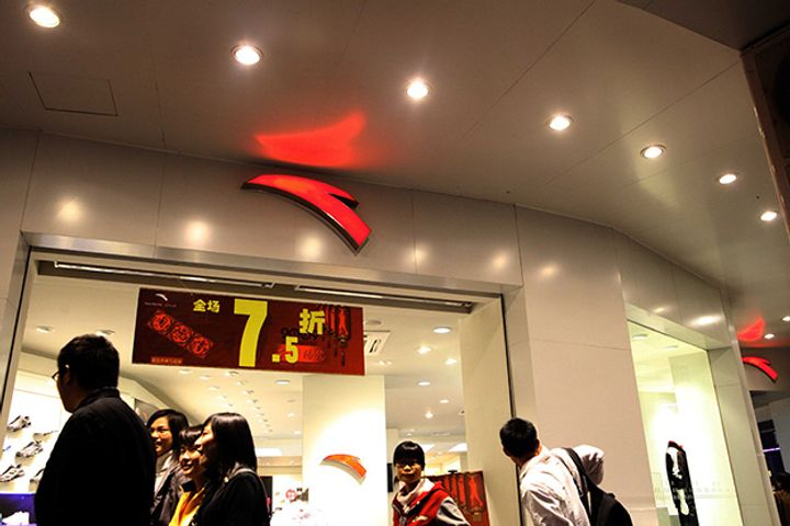 Chinese Sportswear Leader Sees First-Half Profits Rise 28.5%; Denies Plans to Acquire PUMA