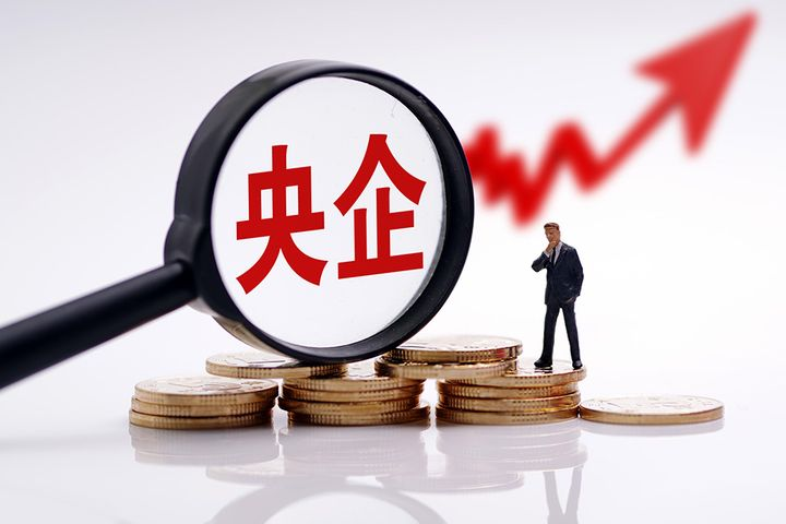 Chinese State Firms Log Higher Profits for Second Month in September