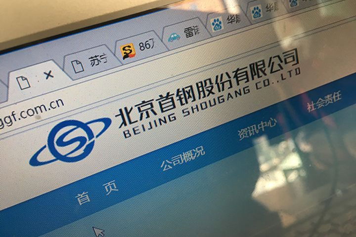 Chinese Steelmaker Shougang to Expand in Hebei to Tap NEV Parts Market