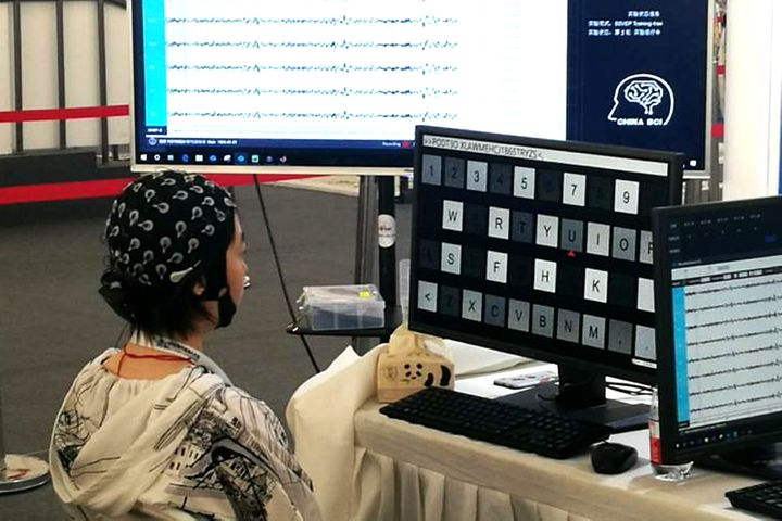 Chinese Student Breaks Typing Record With Mind-Reading Device