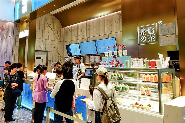 Chinese Teahouse Chains Raised Over USD771 Million in First Half, Almost Three Times 2020's Haul