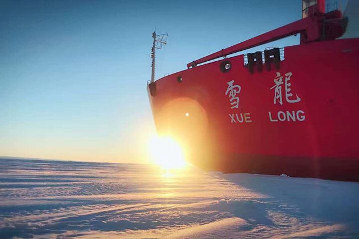 Chinese Team Collects Topography Data in Antarctic Waters