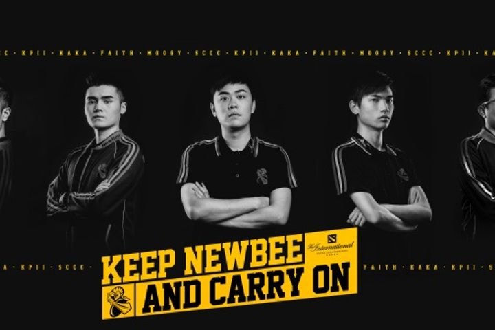 Chinese Team Newbee Places Second in International Dota2 Tournament