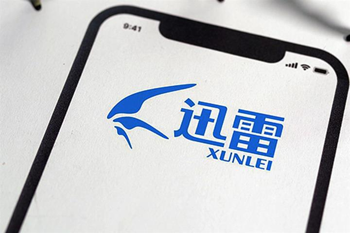 Chinese Tech Firm Xunlei's Stock Sinks as Ex-CEO Is Probed for Fraud