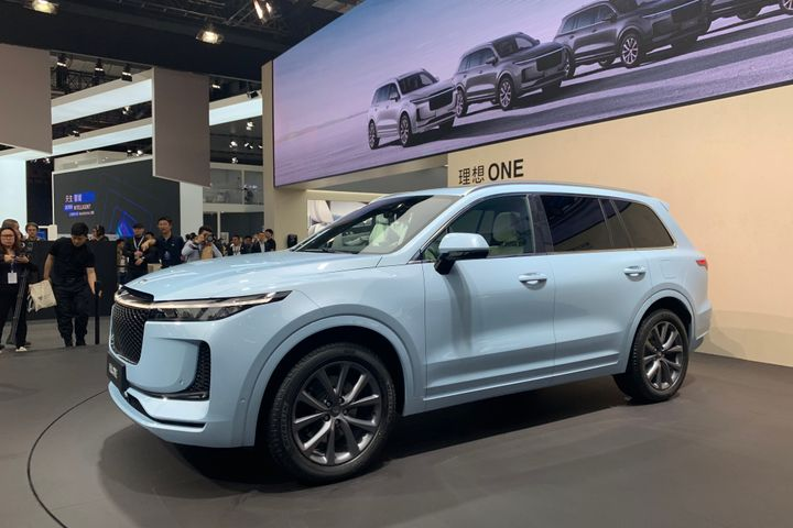Chinese Tesla Rival Chehejia Starts Taking Orders for First Model