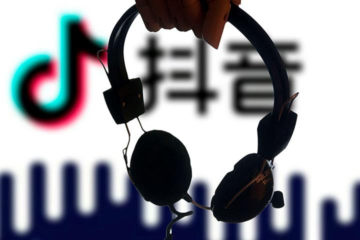 TikTok's Chinese Alter Ego Aims to Double Creator Income as DAUs Top 600 Million