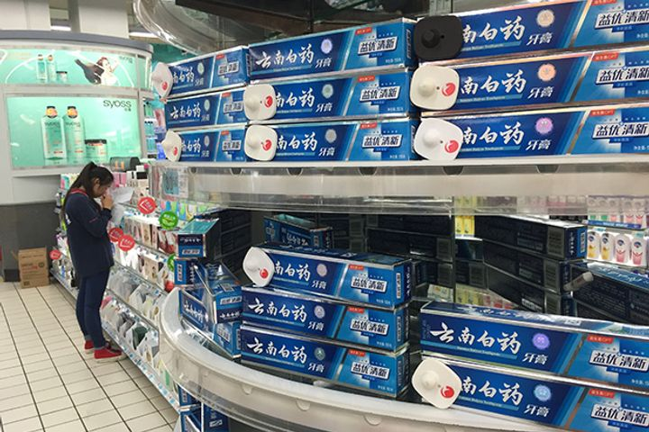 Chinese Toothpaste Giant Yunnan Baiyao to Take Over Company Holding Group