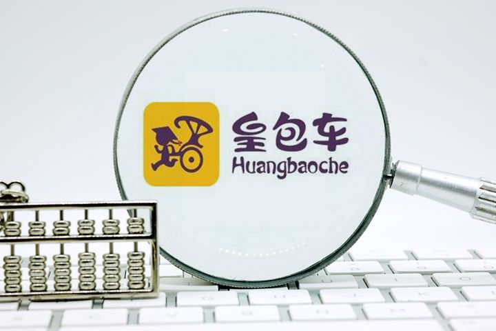 Chinese Tour Startup Huangbaoche Closes USD50 Million C+ Series Funding
