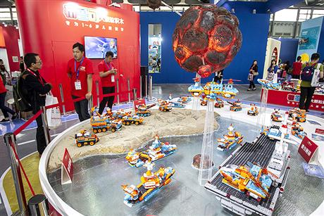 Chinese Toy Maker Bloks Raises USD93.2 Million in New Funding Led by Yunfeng, Legend
