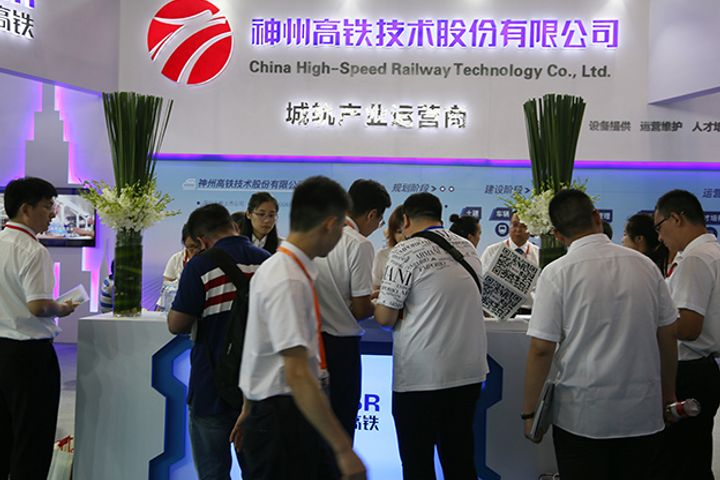 Chinese Train Equipment Firm Aims to Boost Safety With US Acquisition