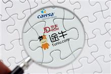 Caissa Buys Second-Largest Stake in Chinese Travel App Tuniu for USD69.6 Million