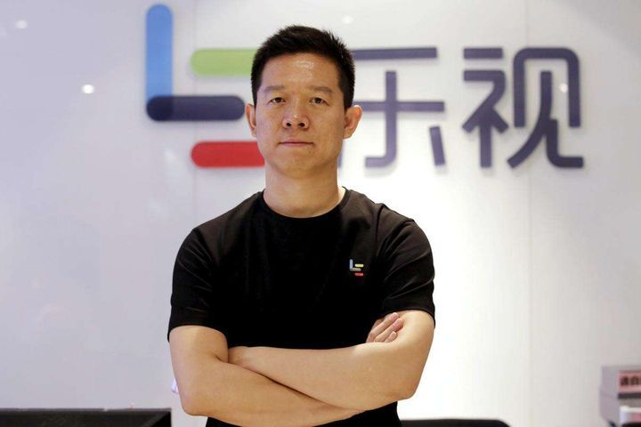Chinese Tycoon Jia Yueting's Bankruptcy Case May Go to Californian Court