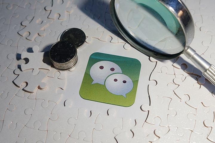 Chinese Universities Introduce WeChat Mini Programs in Bid to Build Smart Campuses