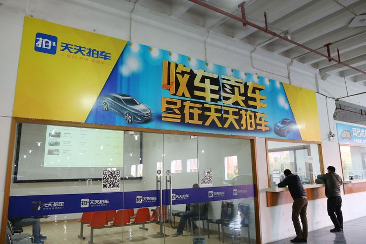 Chinese Used Car Auction Platform Tiantianpaiche Bags USD80 Million in C2 Funding