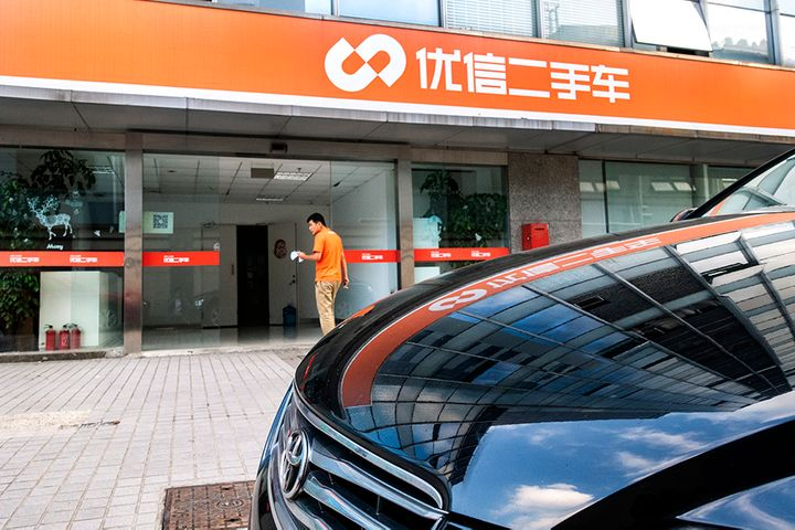 Chinese Used-Car Dealer Uxin Halts Business as Sales Dry Up Amid Epidemic