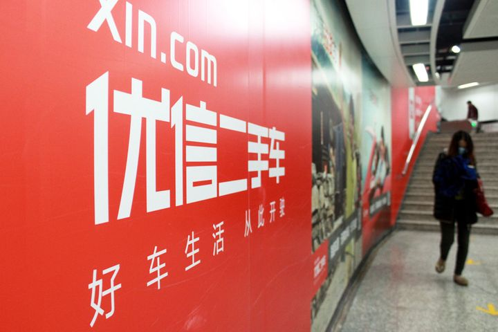 Chinese Used-Car Site Uxin Looks to Toutiao's News App to Bring In Buyers