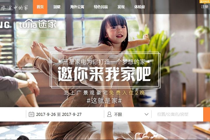 Chinese Vacation Rental Firm Tujia, Samsung Unveil Upscale Homestay Concept
