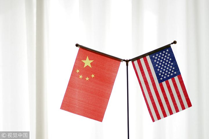 Chinese Vice Premier Arrives in Washington for Economic, Trade Consultations