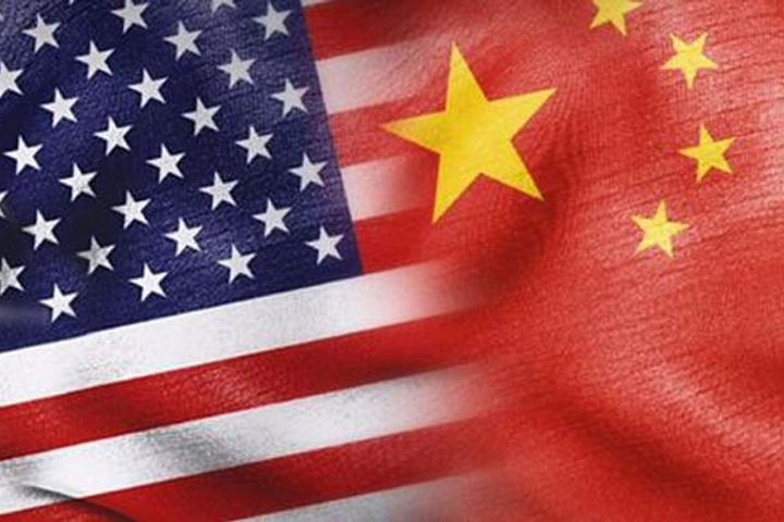 Chinese Vice Premier Arrives in Washington for Trade Consultations