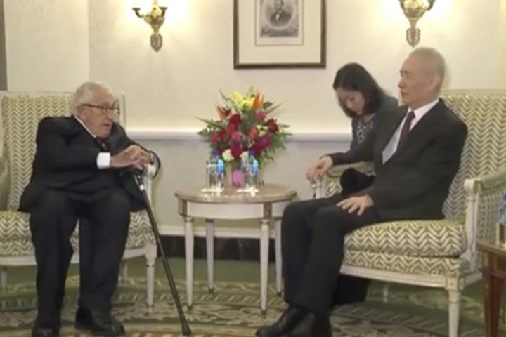 Chinese Vice Premier Meets With Kissinger, Key U.S. Lawmakers