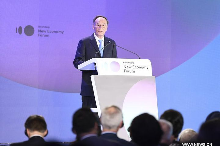 Chinese Vice President Advocates Common Development at New Economy Forum