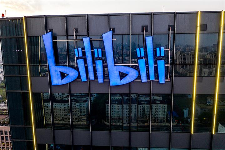 Chinese Video Sharing Site Bilibili Buys Into Game Publisher CMGE