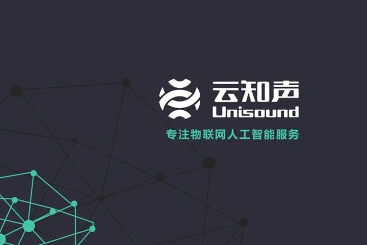 Chinese Voice Tech Startup Inks USD100 Million in Financing, Plans IoT-Based Chip Debut