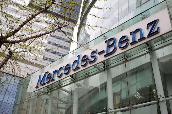 Chinese Watchdog to Probe Mercedes-Benz's Auto Finance Unit