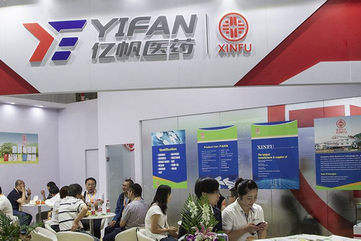 Chinese Yifan's Transplant Rejection Reversal Drug Gets Boost From FDA's Orphan Drug Status