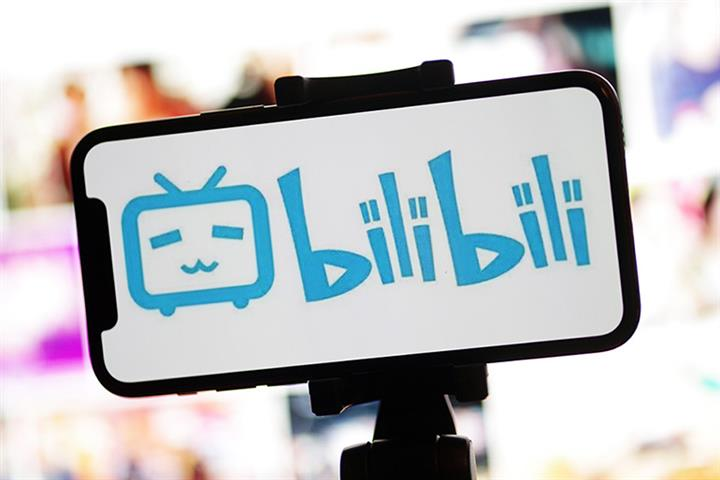 Bilibili's Shares Climb as China's Youtube Posts Surge in First-Quarter Revenue, MAUs