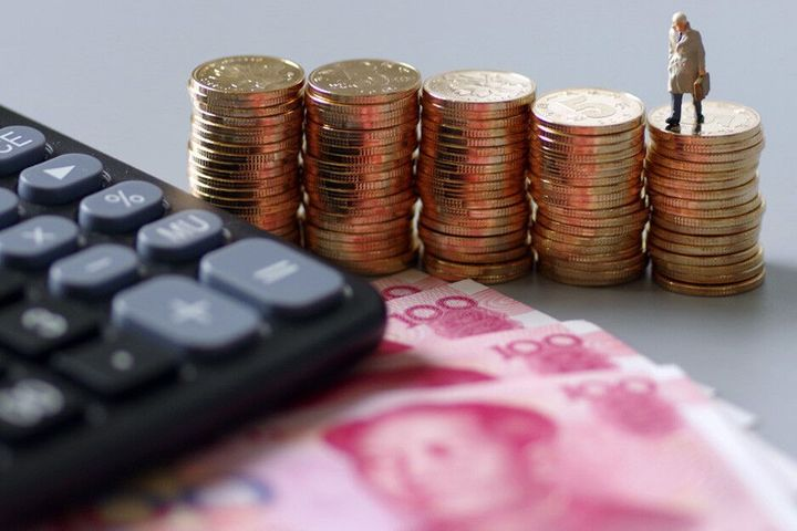 Chinese Yuan's Share of Global Forex Reserves Hits Record High, IMF Data Shows