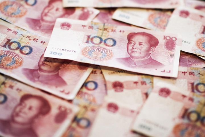 Chinese Yuan Weakens to Over One-Month Low After US Fed Pushes Up Rates
