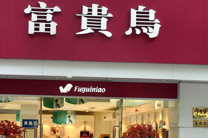 Chinese Zombie Shoemaker Fuguiniao Fails to Attract Buyers With 20% Discount, Tax Rebates