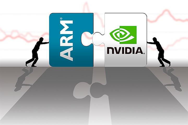 Arm to End China JV's Boardroom Battle Before USD40 Billion Sale to Nvidia