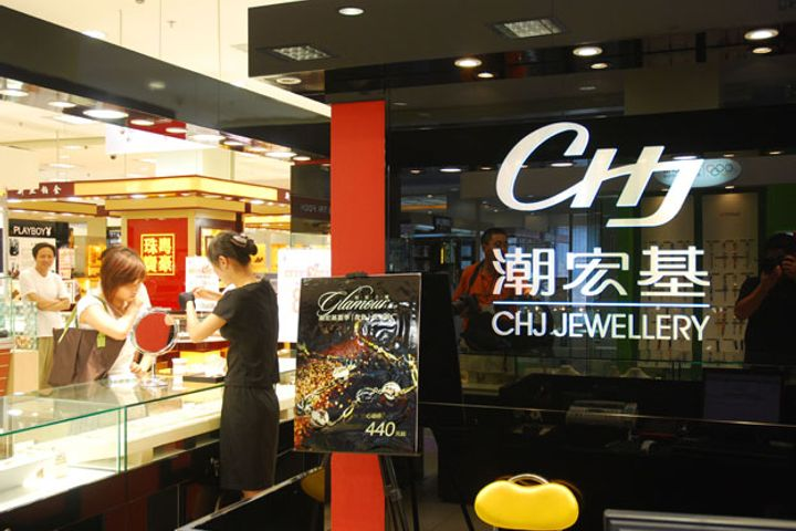 CHJ and Equity Fund MBK Team Up to Tap China's Luxury Jewelry Market