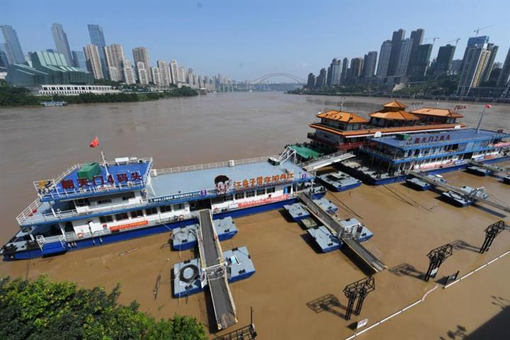 Chongqing Braces for More Misery as Third Flood Peak Forms in Yangtze River