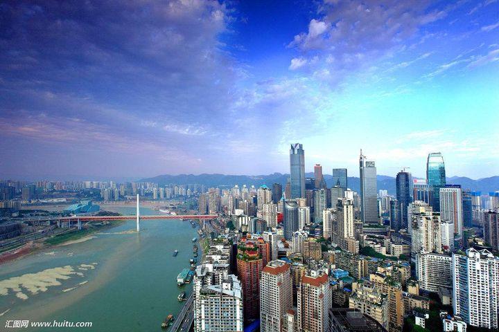 Chongqing's GDP Nears USD320 Billion, Ranks Fifth in China