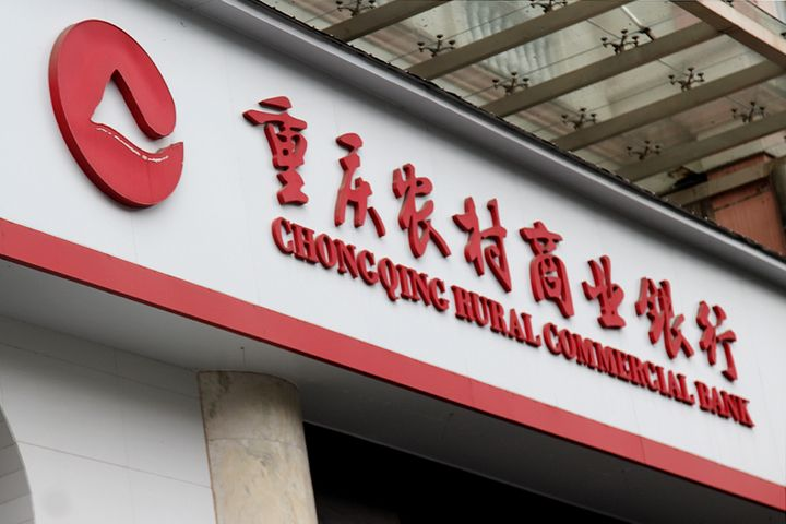 Chongqing Rural Commercial Bank Gets Permit to Team With Xiaomi on Consumer Loans