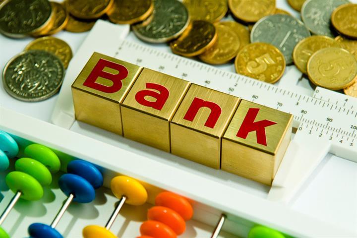 Chongqing's SASAC to Help Sichuan Launch China's Biggest Urban Commercial Bank