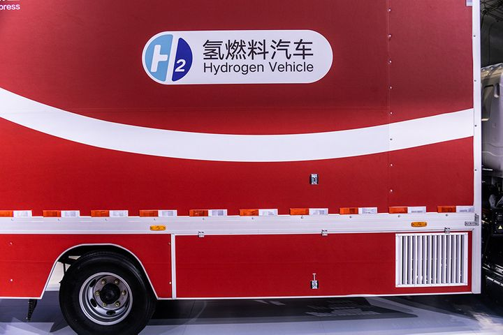 Chongqing Speeds Hydrogen-Fuel Auto Projects, Seeks 400,000 Units by 2022