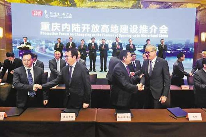 Chongqing to Team Up With Bosch, Danone, Others on 22 Projects